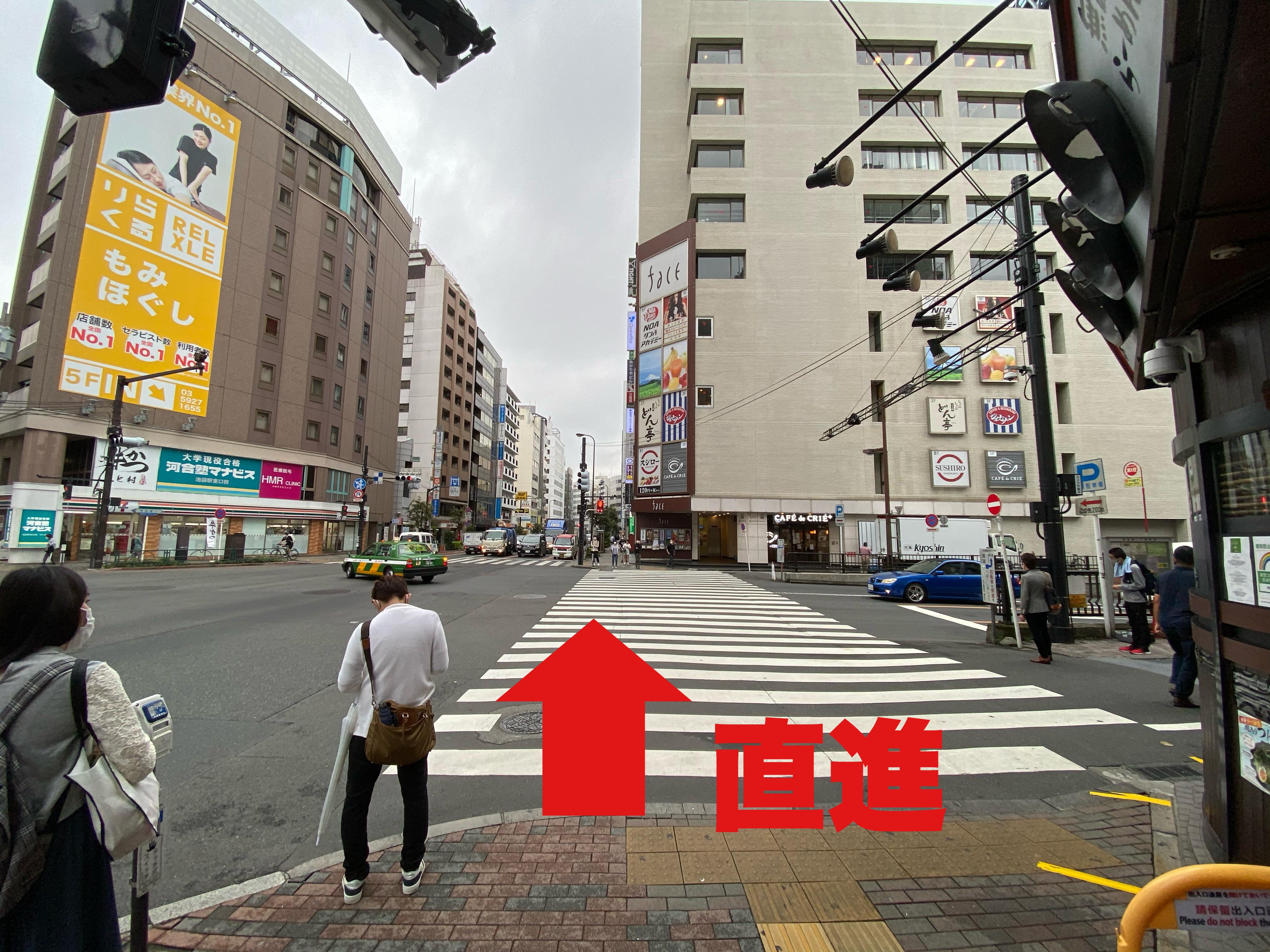 大きな交差点を直進です。<br /> ※道路をまたいだ左手にジュンク堂があります。